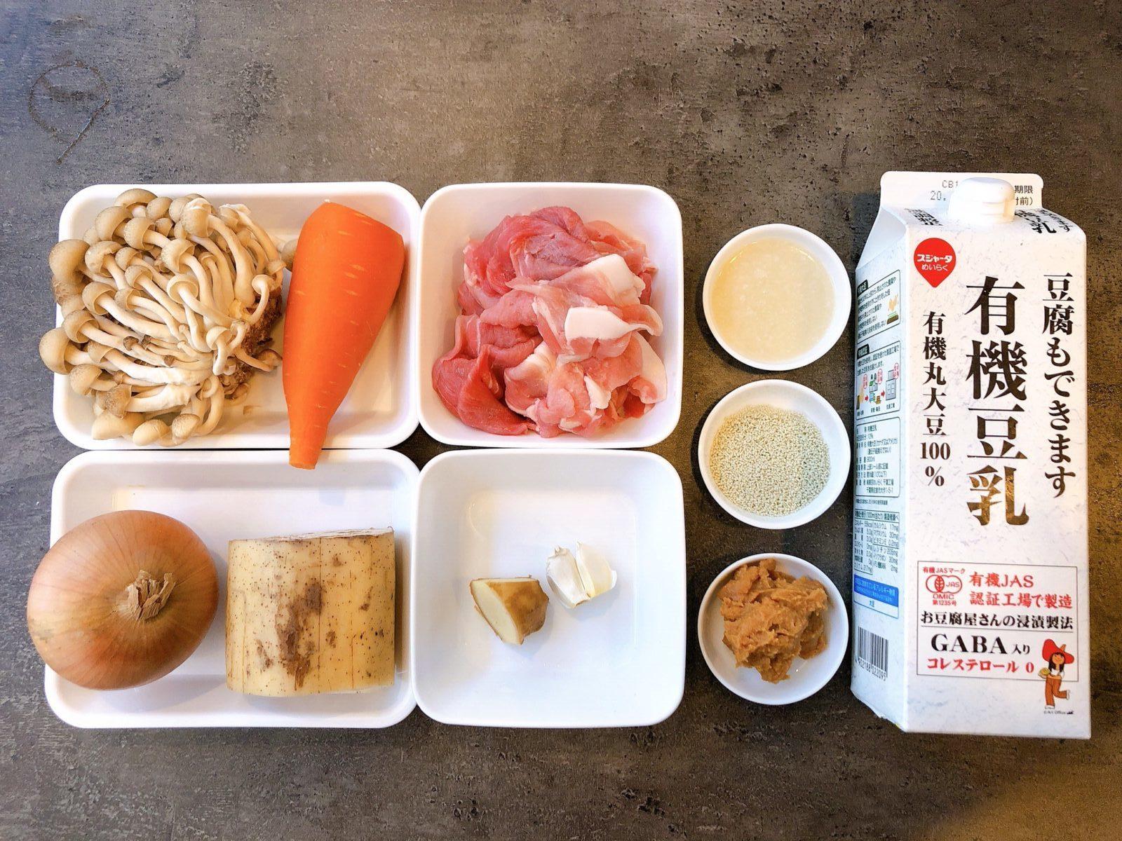 豚肉とレンコンの豆乳みそ美腸スープの材料