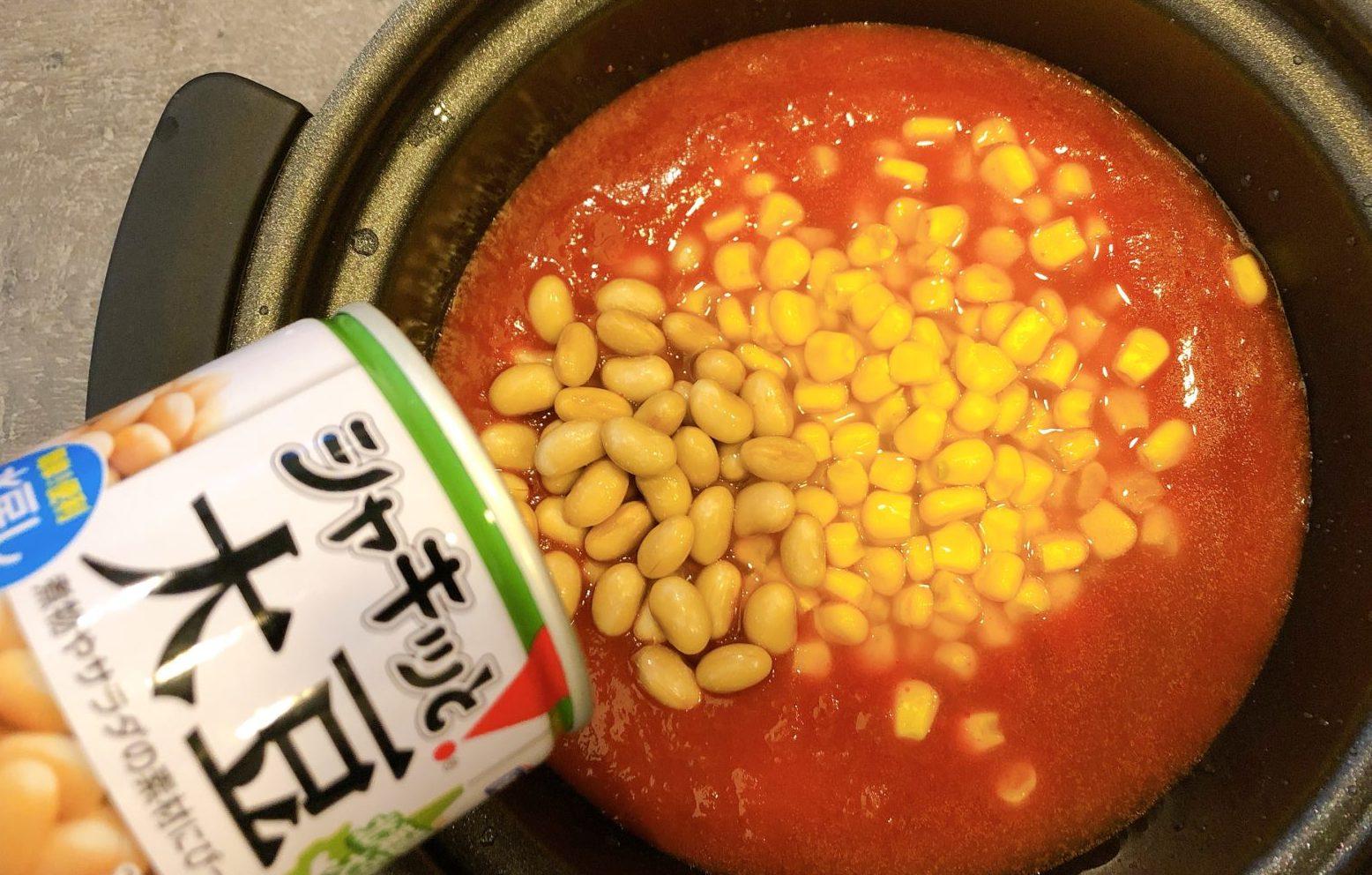 サバとトマトの洋風小鍋の作り方(工程1)