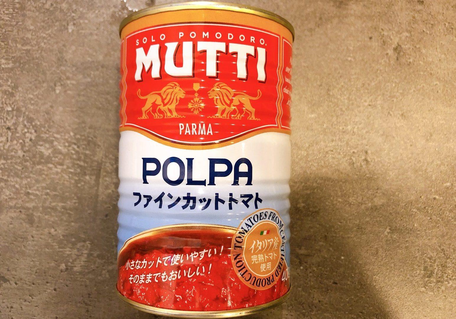 サバとトマトの洋風小鍋の材料2