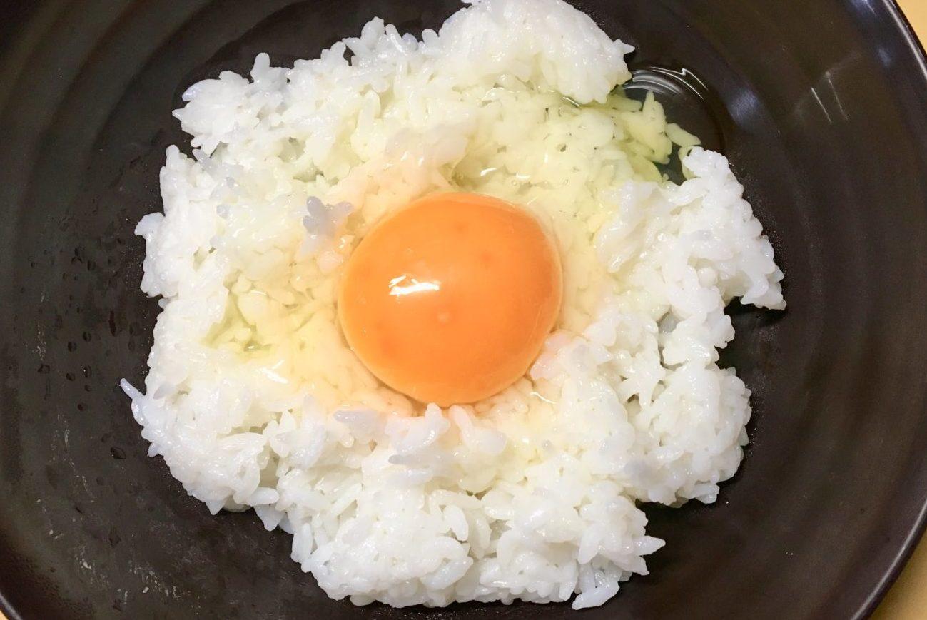 丸ごとカマンベール丼の作り方(工程1)