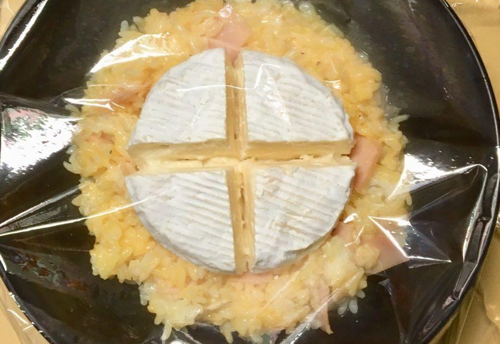 丸ごとカマンベール丼の作り方(工程4)