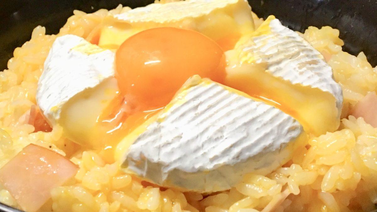 家事ヤロウの丸ごとカマンベールチーズ丼の背徳レシピ