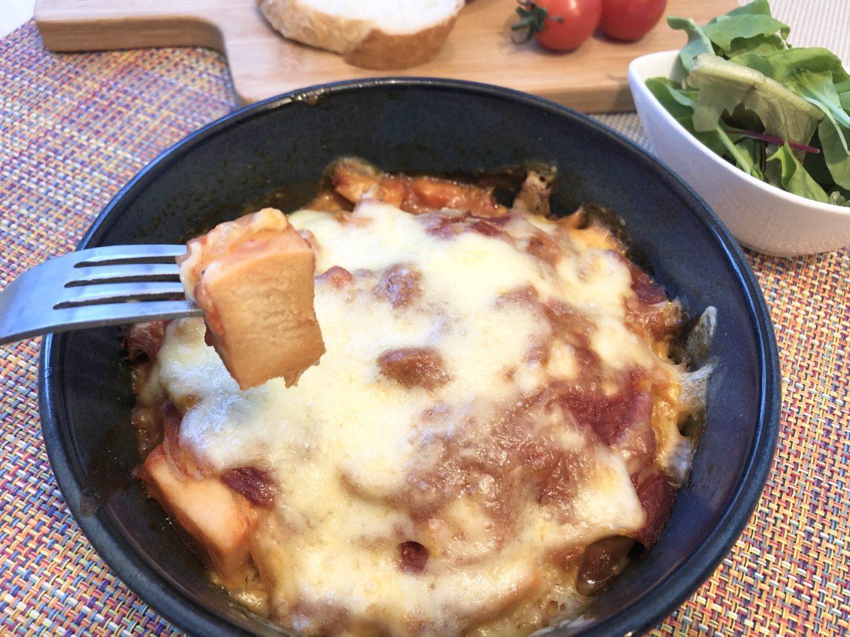 ヒルナンデスの高野豆腐のトマトマカロニ風グラタンレシピ