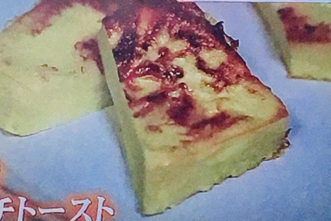 高野豆腐フレンチトースト