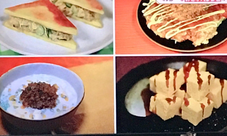 高野豆腐の置き換えダイエットレシピ