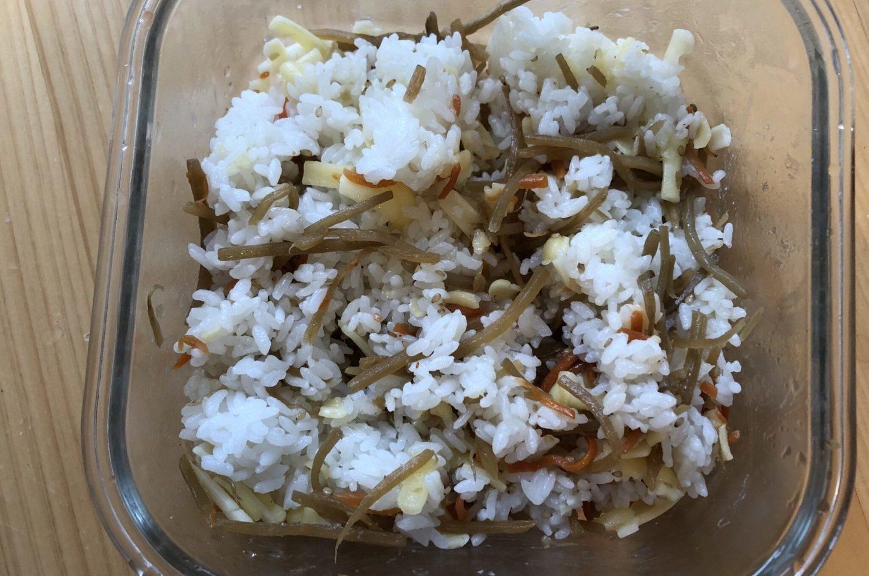 きんぴらごぼうとピザチーズおにぎりの作り方(工程2)