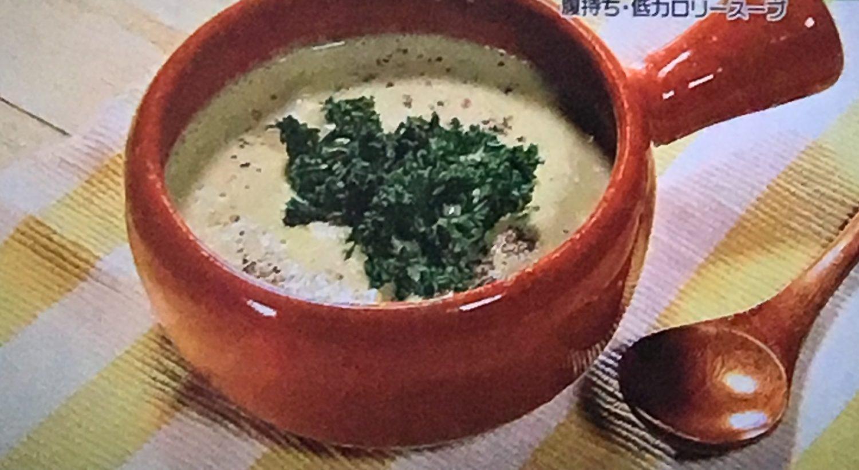 サバ缶と里芋の美腸ボタージュ