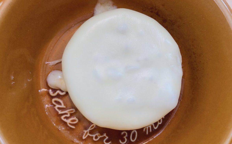 玉ねぎ丸ごとチーズ焼きの作り方(工程4)