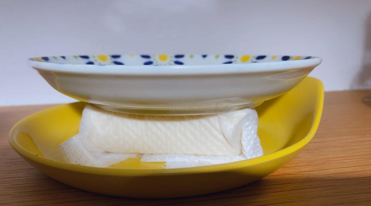 豆腐のお宝チーズ焼きの作り方(工程1)
