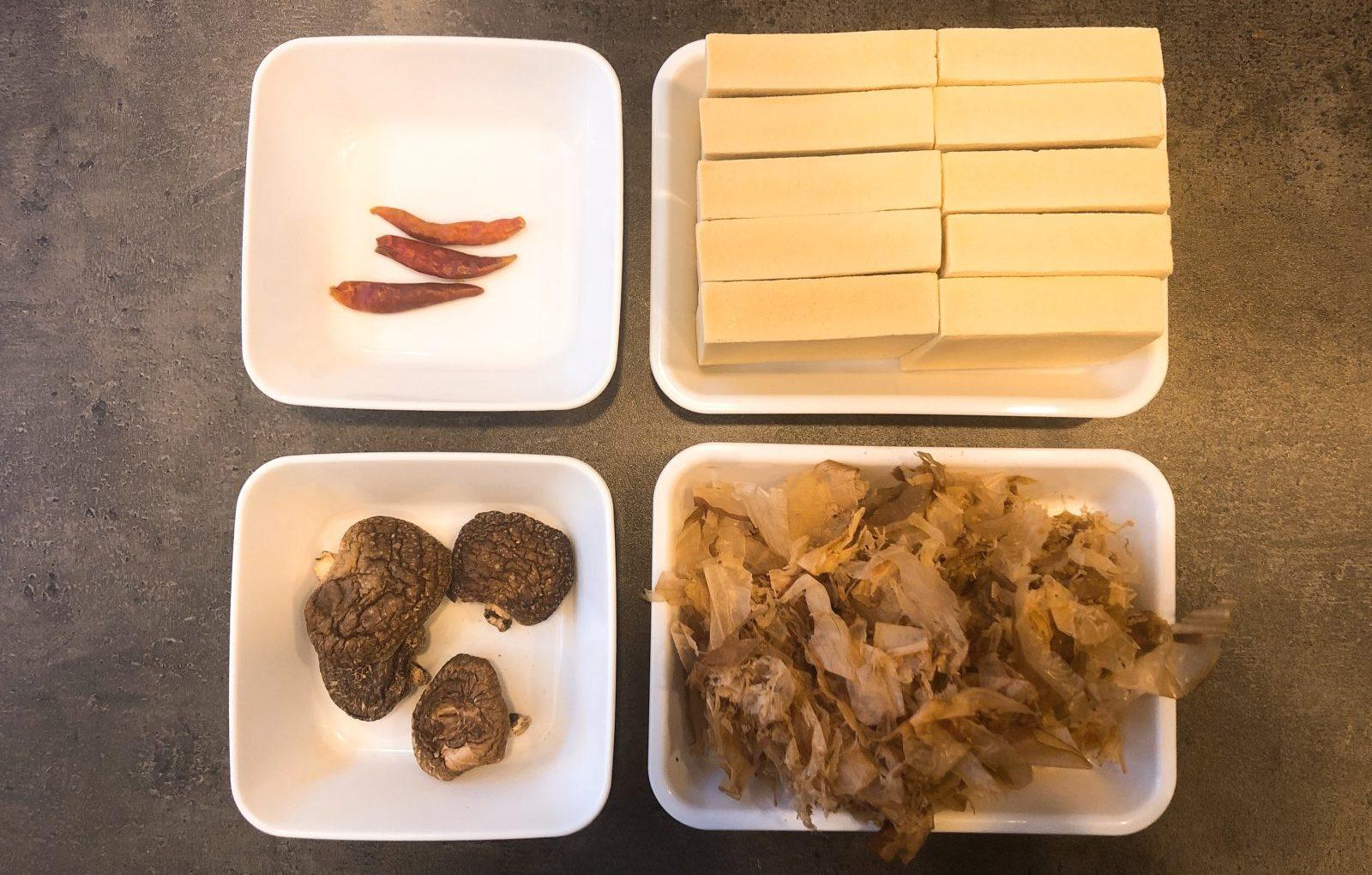 高野豆腐パウダーの材料