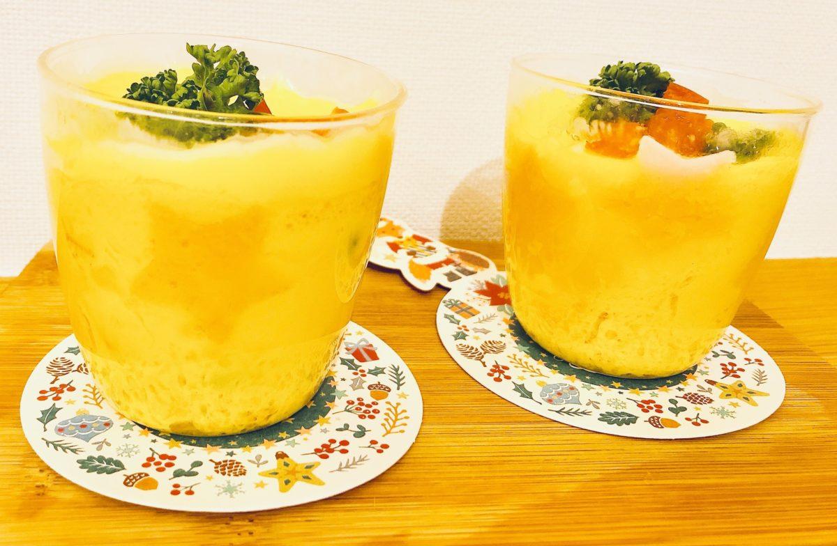 洋風チーズ茶碗蒸しの完成画像