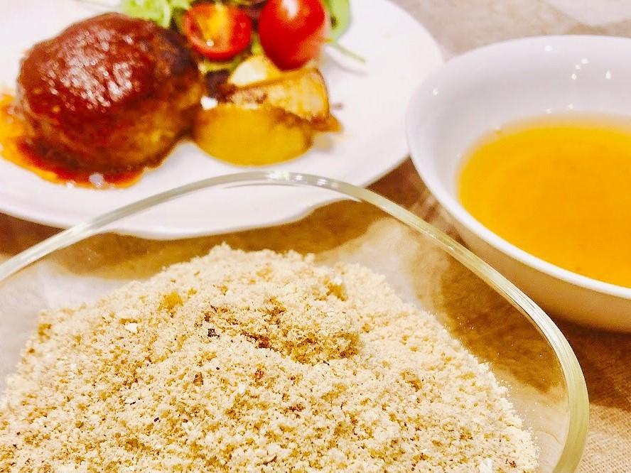 高野豆腐パウダーのレシピ