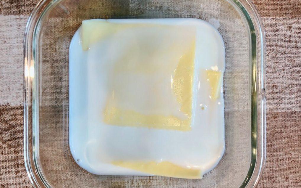 チーズキーマカレーの作り方(工程2)
