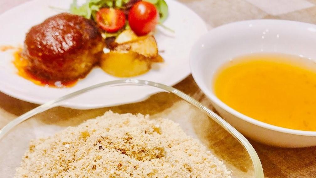 ヒルナンデスの高野豆腐パウダーレシピ