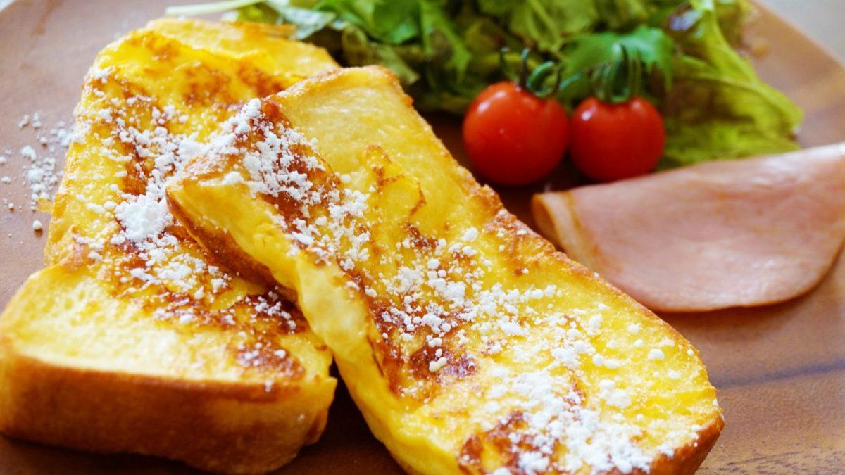 ヒルナンデスのパン屋さんのフレンチトーストレシピ