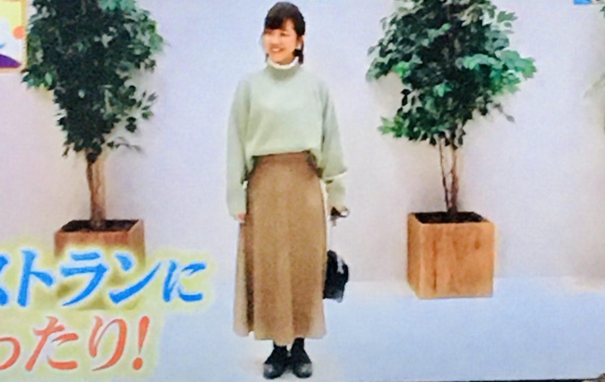 3時のヒロイン福田の完成コーデ