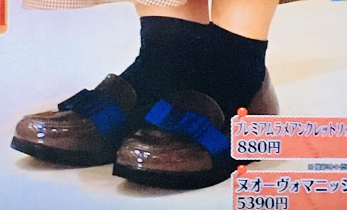 ローファーと靴下