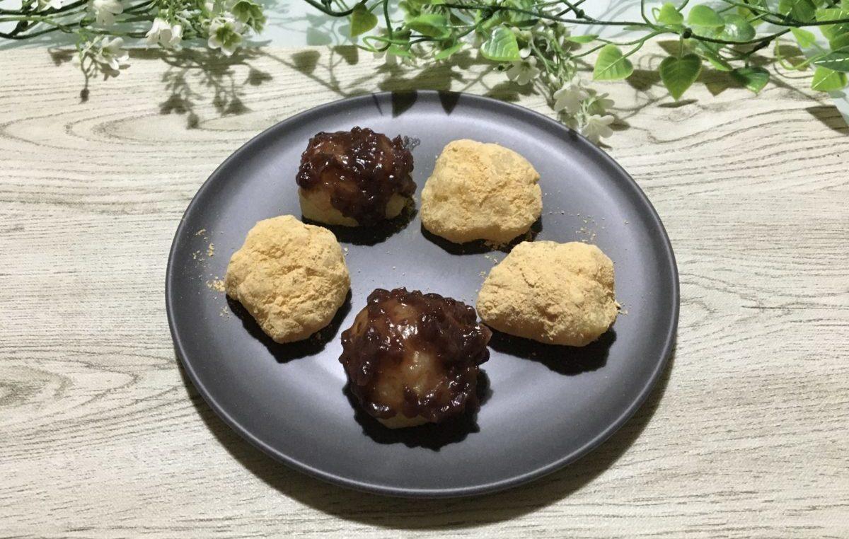 豆腐もちの作り方(工程3-2)