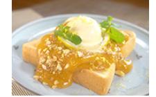 にじいろジーンのレモンクリームコーヒートースト
