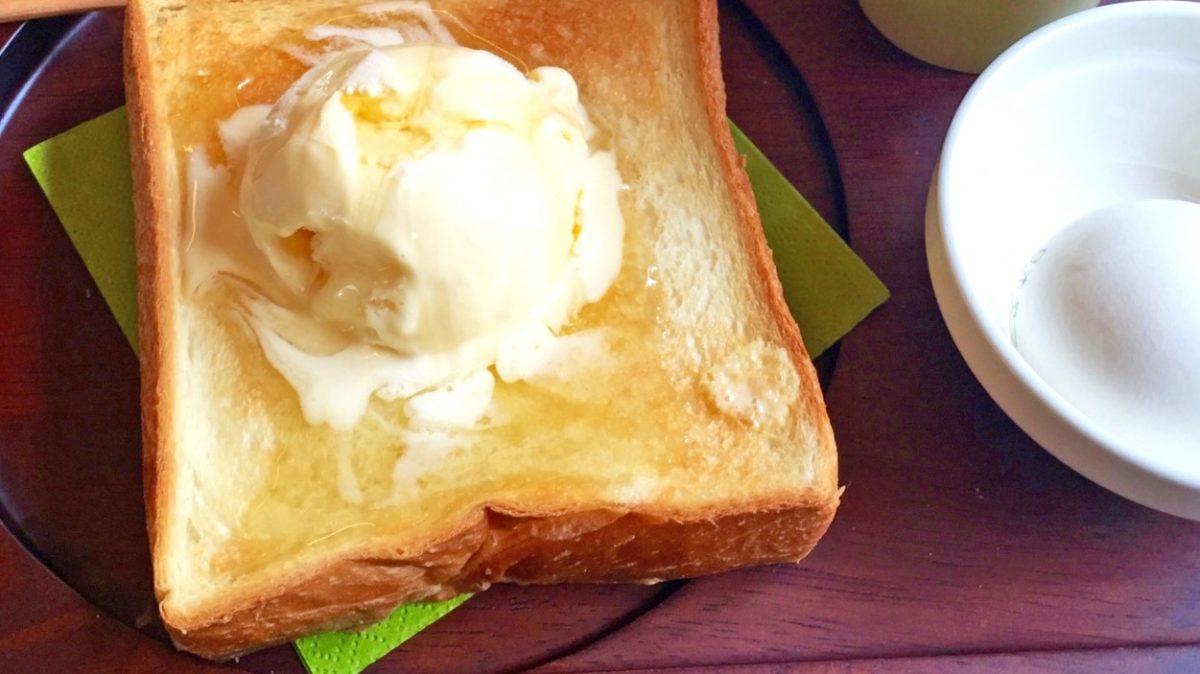 にじいろジーンのレモンクリームコーヒートーストのレシピ