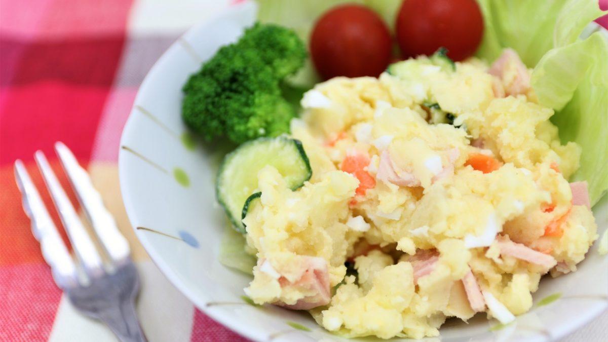 ハナタカ優越館のポテトサラダのレシピ