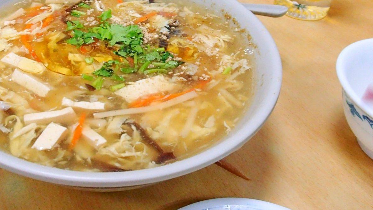 あさイチの酸辣湯のレシピ