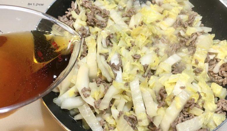 白菜とひき肉のとろみ煮の作り方(工程3)