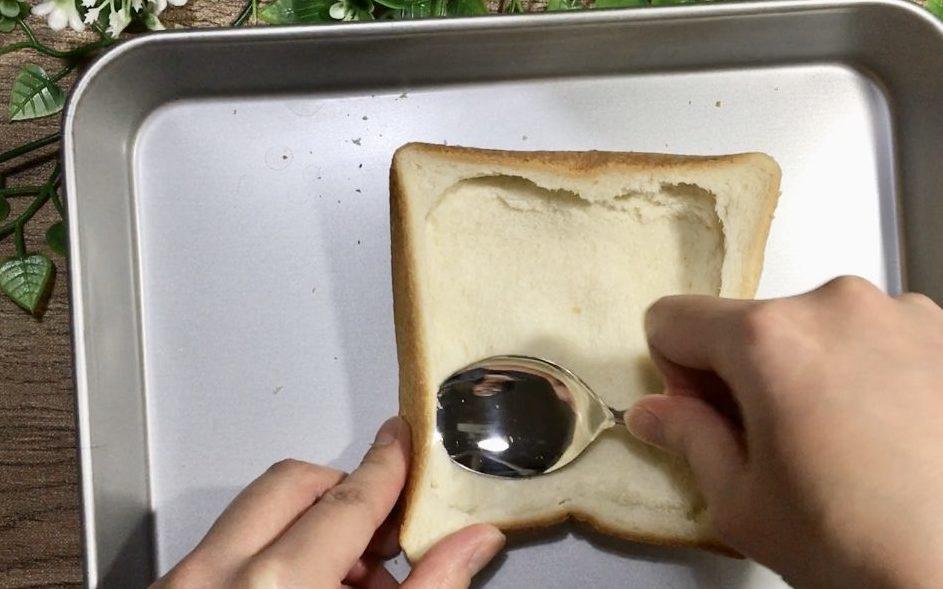 バスクチーズケーキトーストの作り方(工程2-1)
