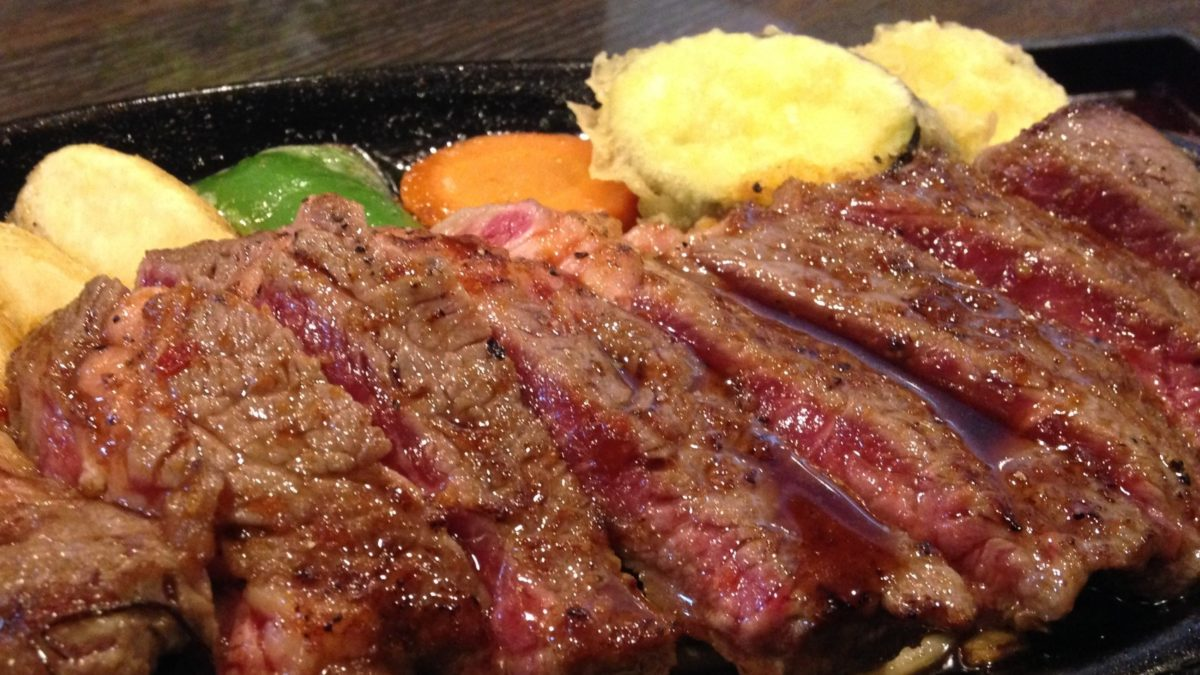 林修の今でしょ講座のステーキのレシピ
