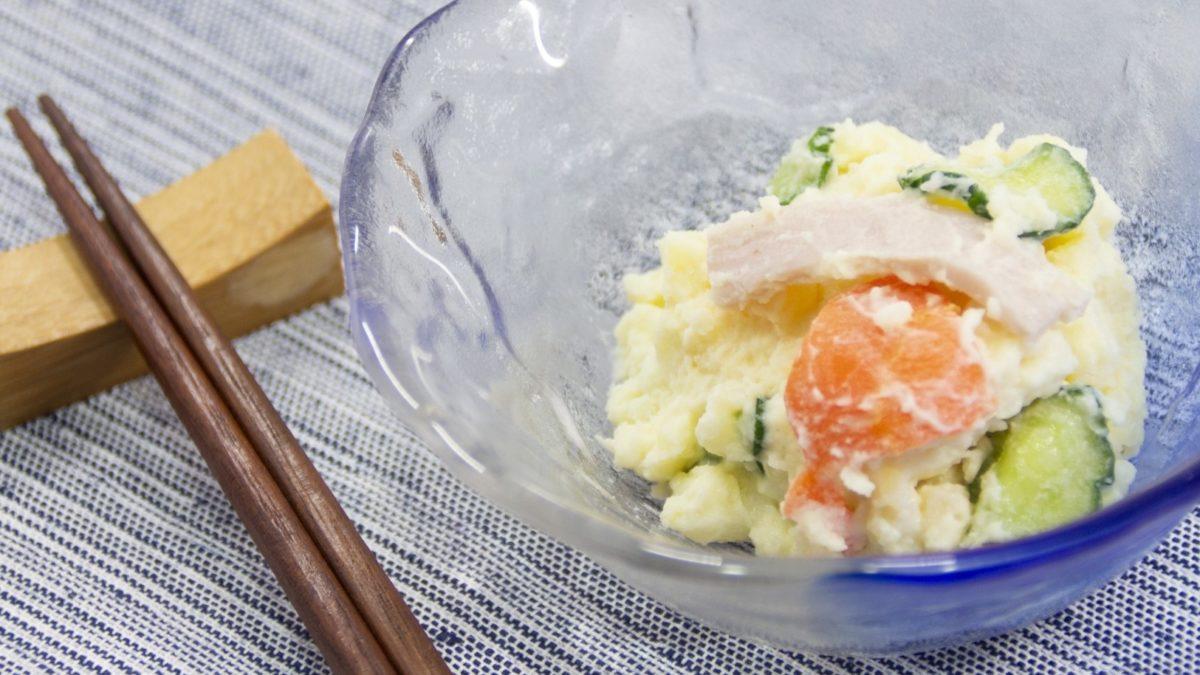 あさイチのポテトサラダ(ポテサラ)のレシピ