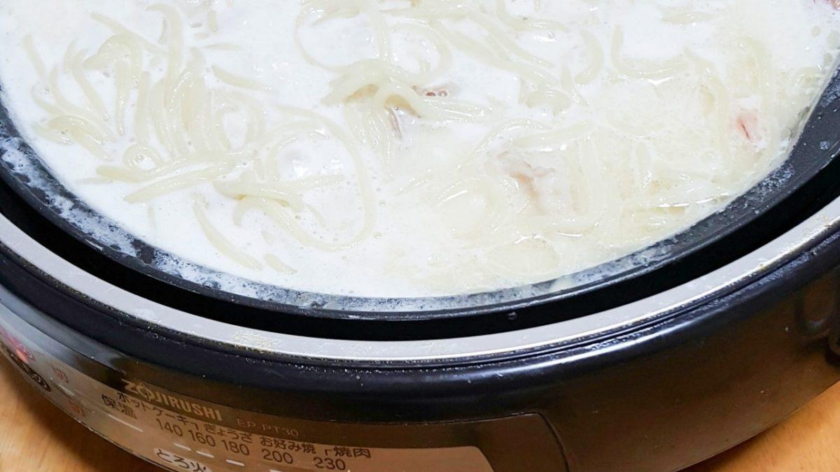 家事ヤロウの鍋のしめレシピ