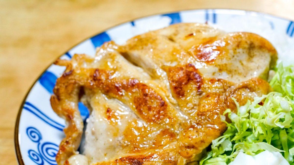 あさイチの鶏むね肉の焦がしバターソースのレシピ