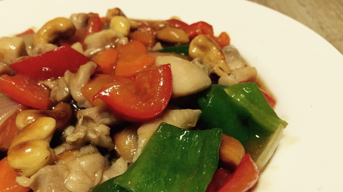 あさイチの鶏肉の甘酢炒めレシピ