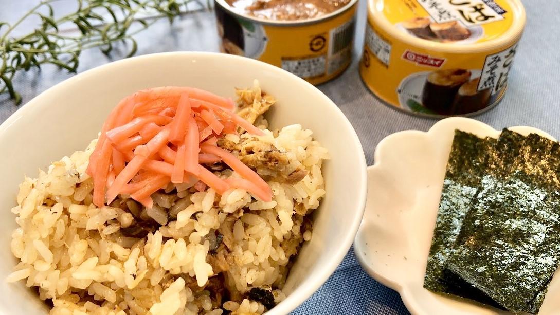 海苔サバ炊き込みご飯の完成画像