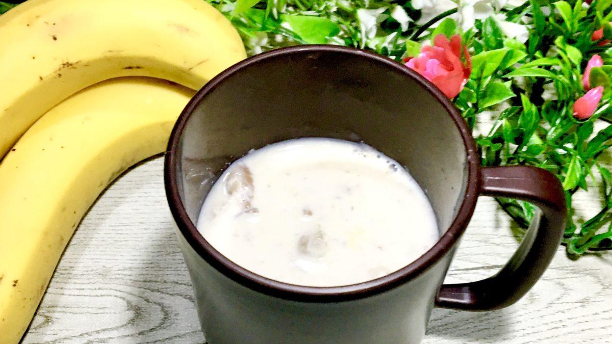 教えてもらう前と後のホットバナナジュースのレシピ