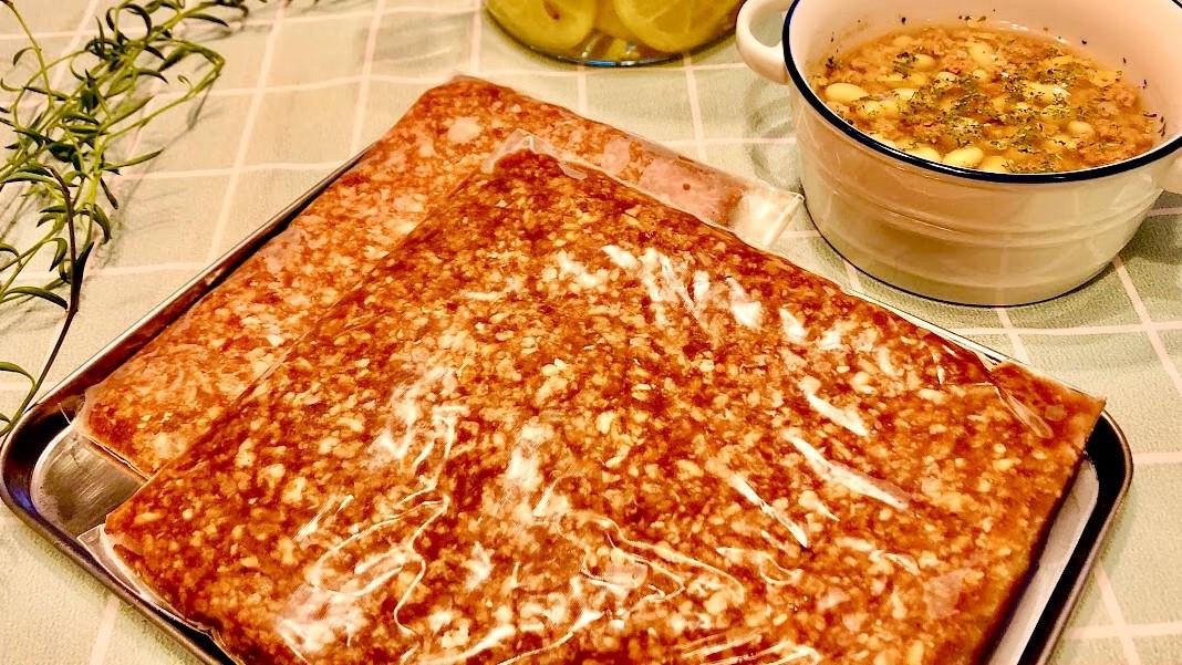 あさイチのひき肉シートのレシピ