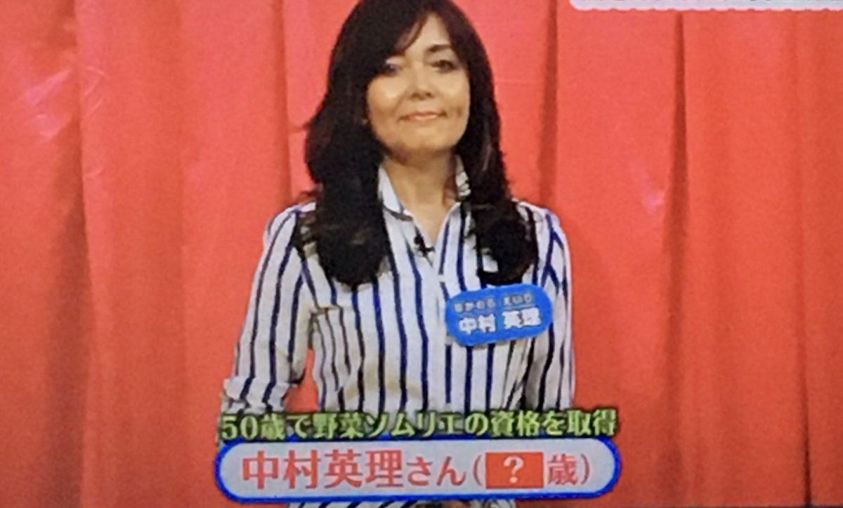 中村英理さん