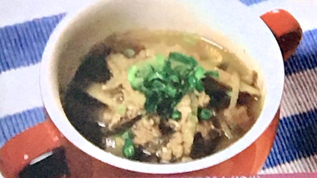 黒酢香るポークサワーオイスター美腸スープ
