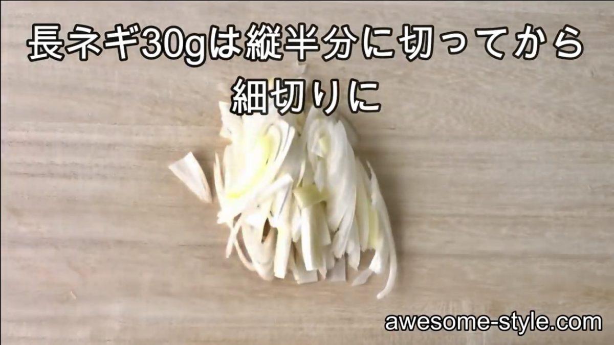 豆腐と豆乳の美腸スープの作り方(工程2)