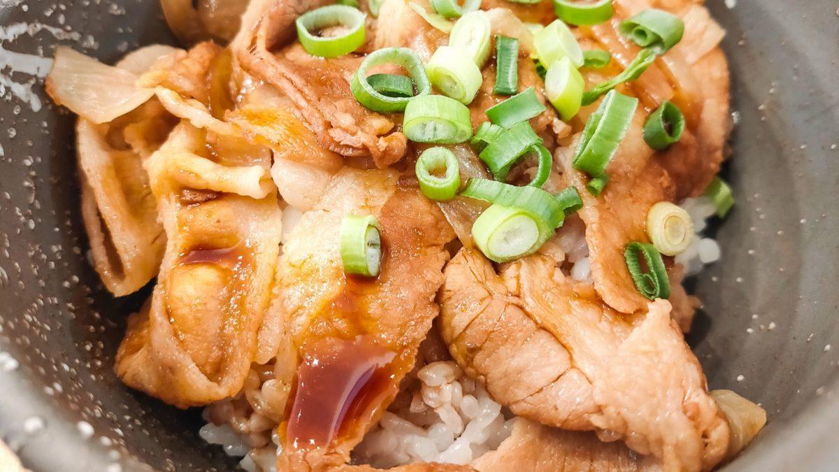 にじいろジーンのフレンチ風豚丼レシピ