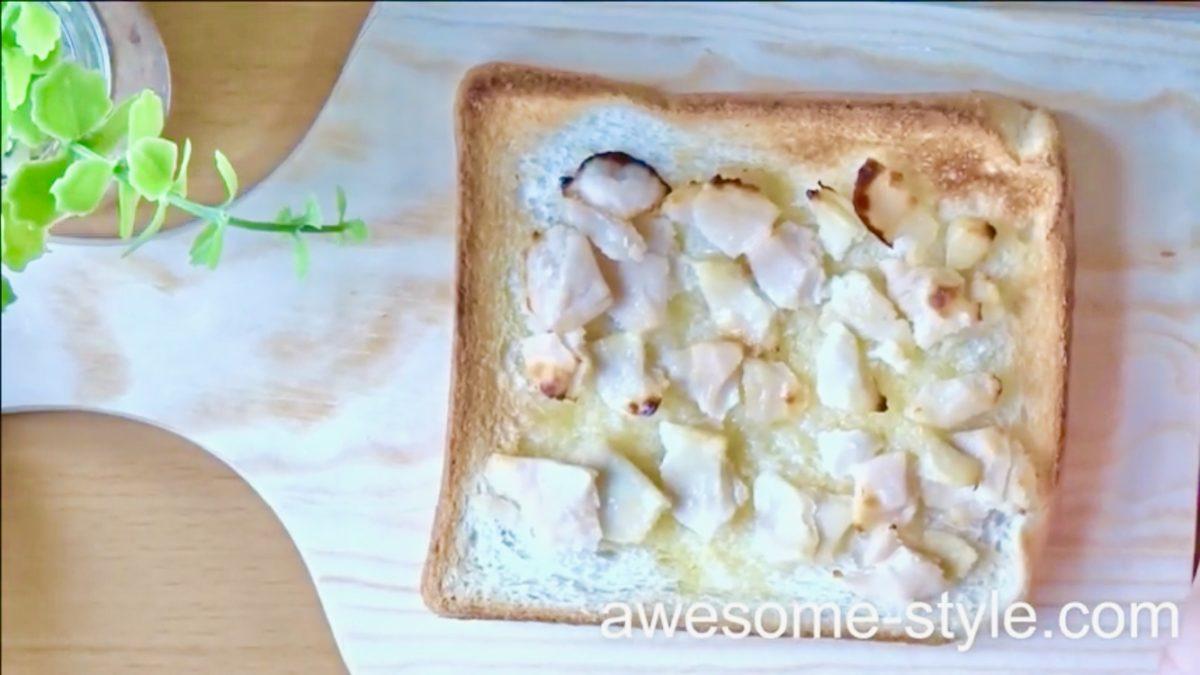 バターと酒粕のアガベシロップトーストの作り方(工程2)