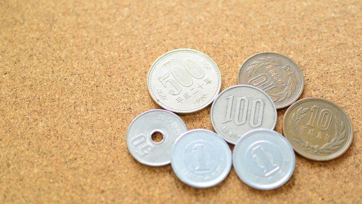この差って何ですかのプレミア硬貨