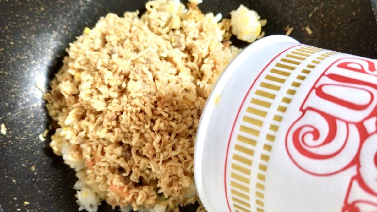 カップ ヌードル 炒飯 作り方