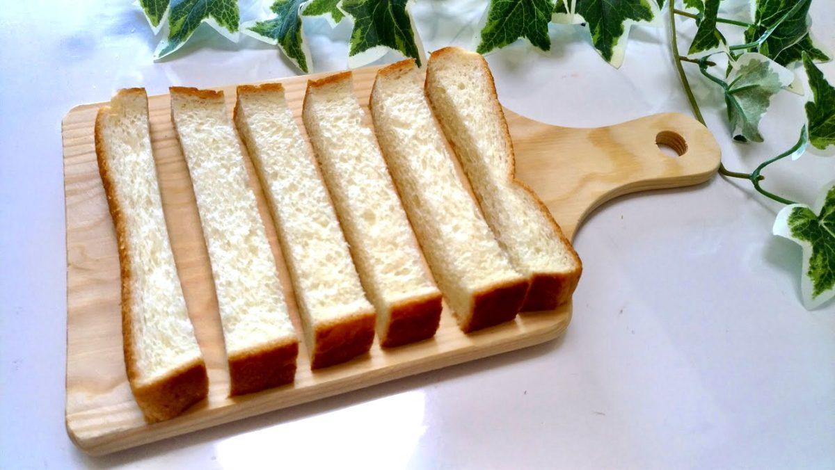 カレースナック風トーストの作り方(工程2)