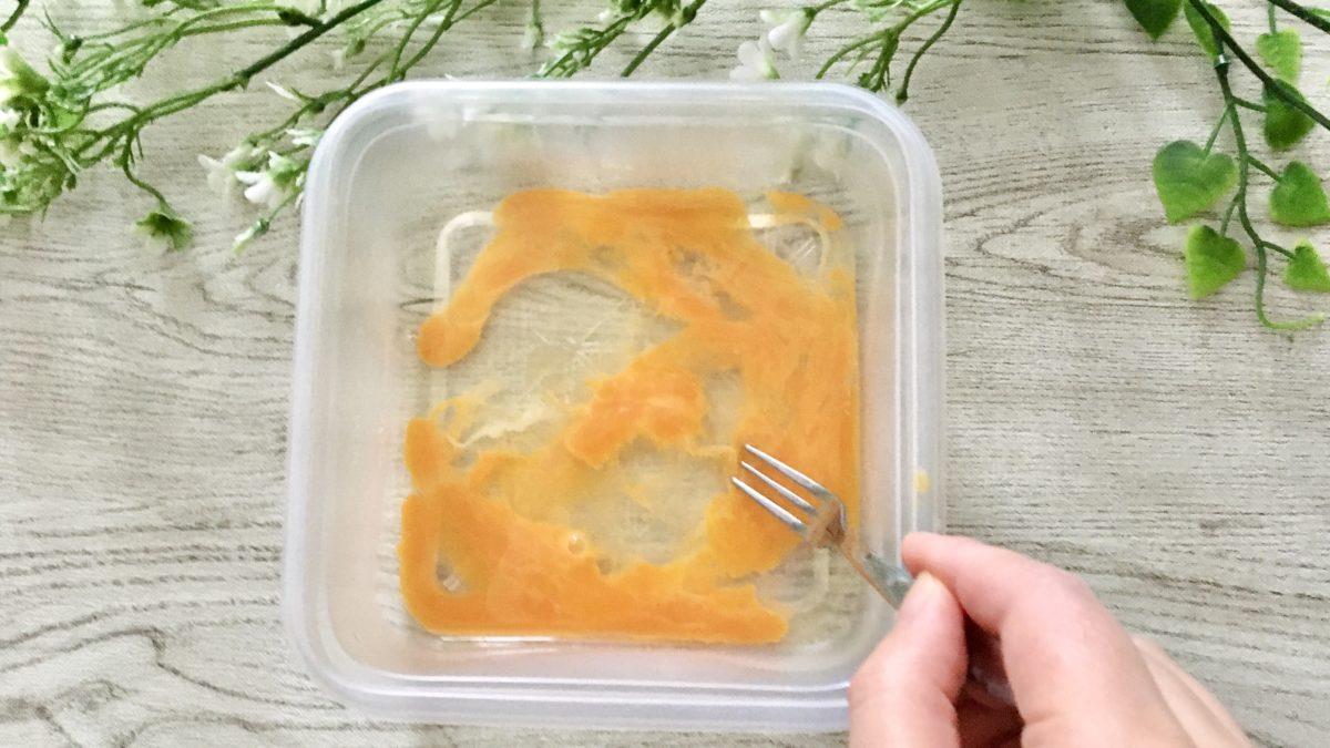 焼き鳥缶で作る悪魔の親子トーストの作り方(工程1)