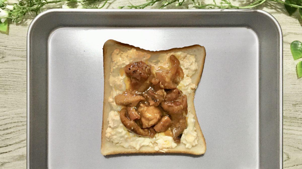焼き鳥缶で作る悪魔の親子トーストの作り方(工程3)