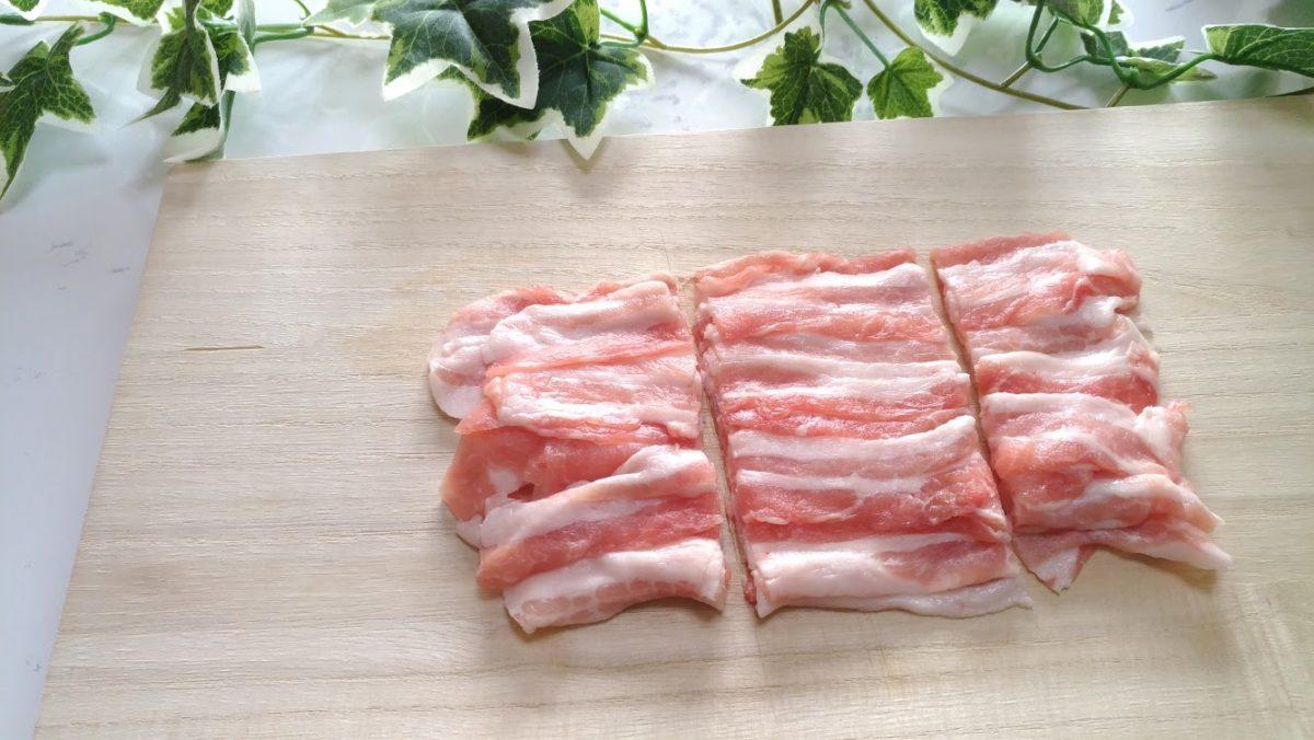 豚丼の作り方(工程1)