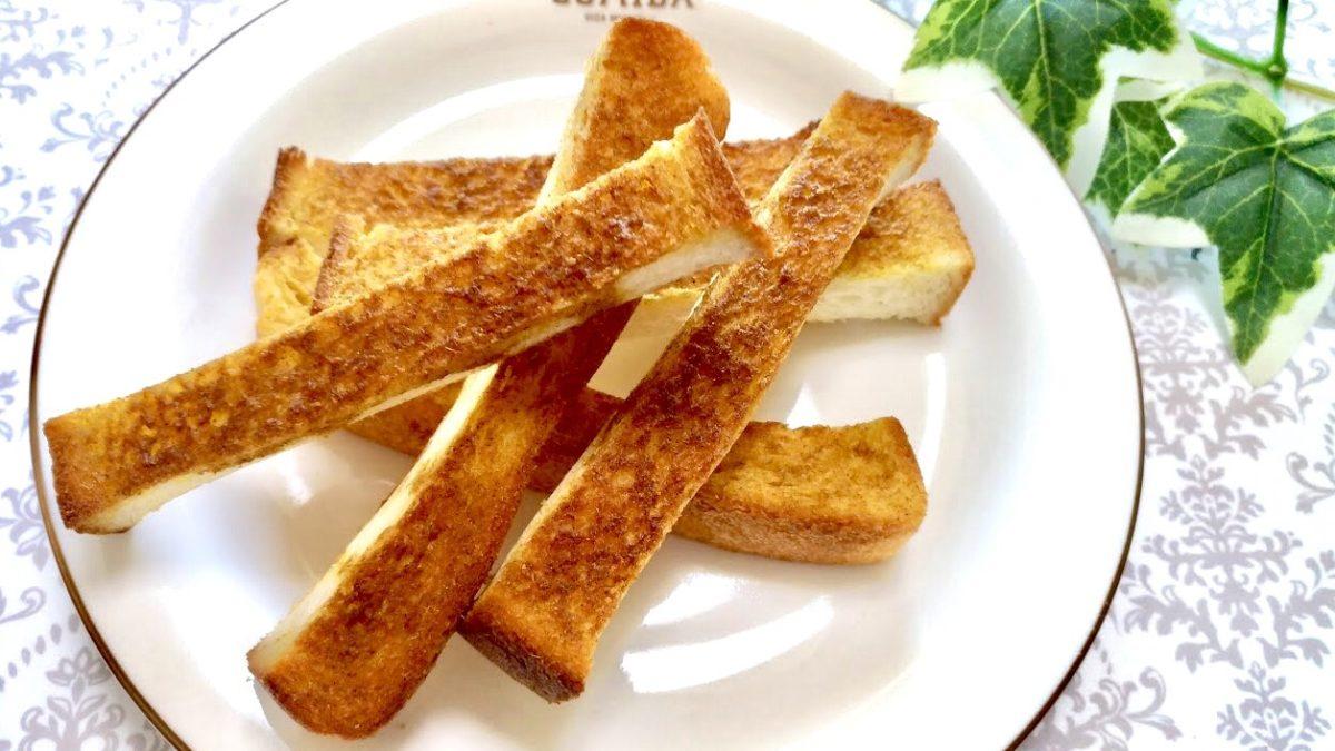 ヒルナンデスのカレースナック風トーストレシピ