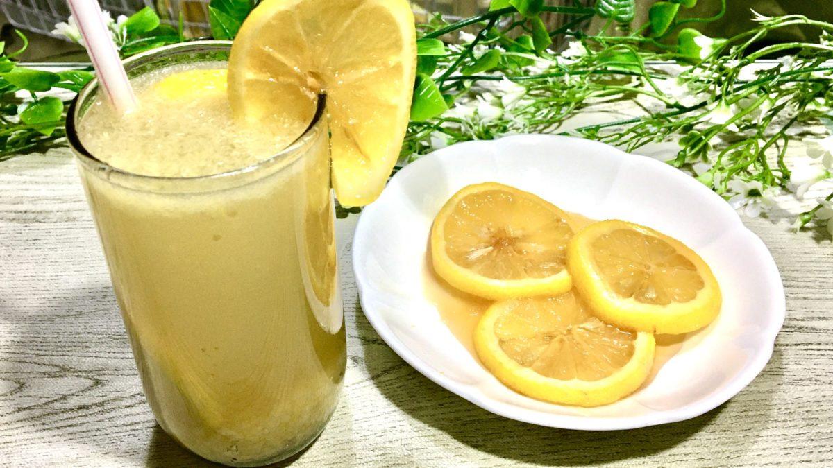 ヒルナンデスのレモネードのレシピ