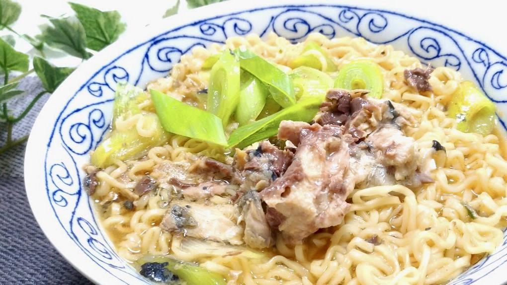 ヒルナンデスのリュウジのサバ缶で魚介系醤油ラーメンレシピ